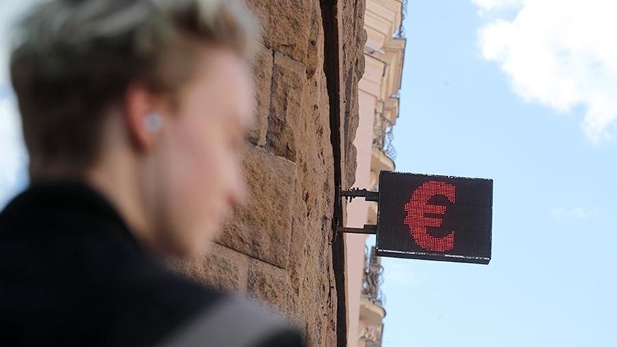 В России появится закон о минусовых депозитных ставках